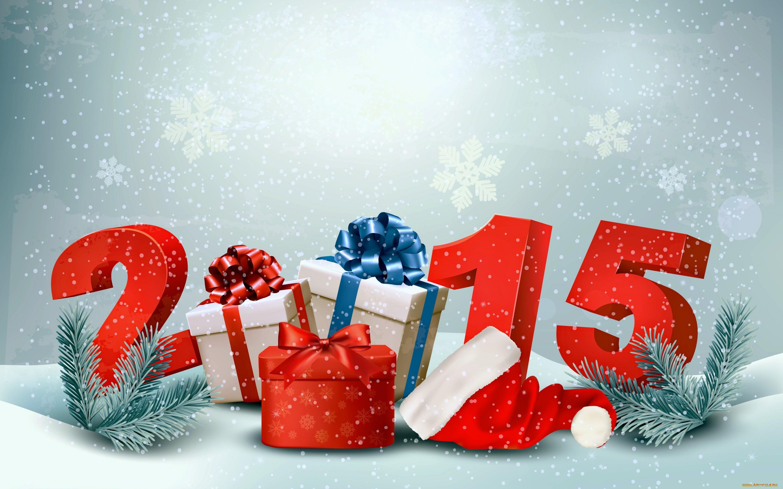 фото открыток нового года 2015